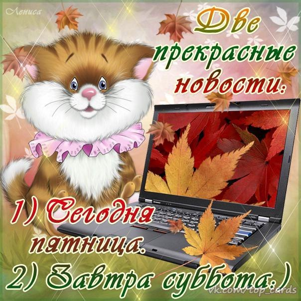 http://sdobrym-utrom.ru/_ph/12/338524731.jpg?1541737275