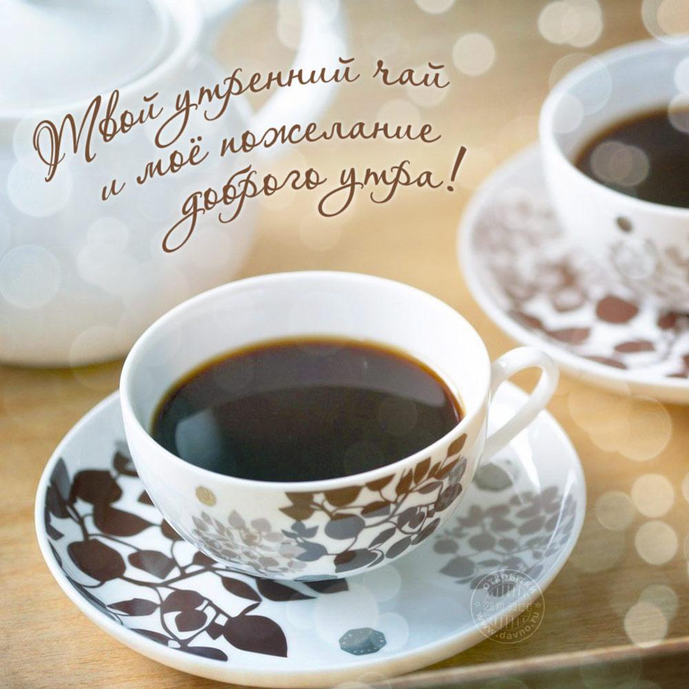 Кофе красивые фото история как приготовить